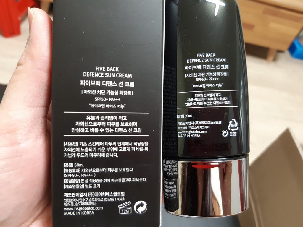 Kem chống nắng Five Back Defence Sun Cream SPF 50+/PA+++ 50ml